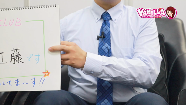 MAX☆CLUBのバニキシャ(スタッフ)動画