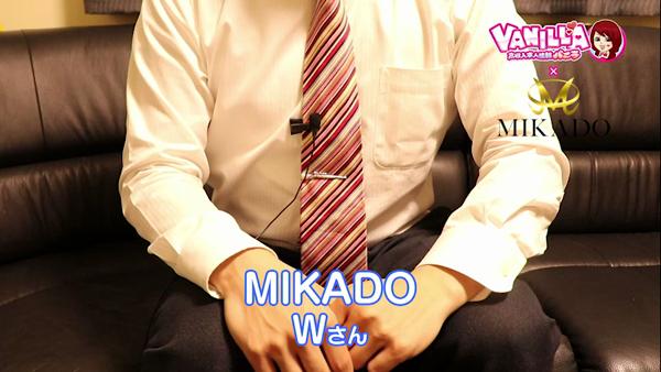 MIKADOのバニキシャ(スタッフ)動画