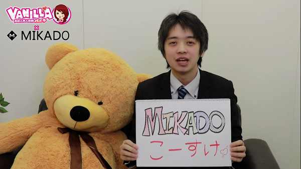 VIP SOAP MIKADOのバニキシャ(スタッフ)動画