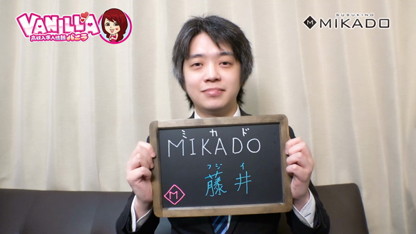 VIP SOAP MIKADOのスタッフによるお仕事紹介動画