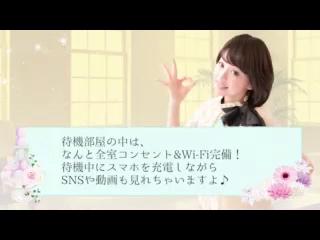 五反田ミルクハートのお仕事解説動画