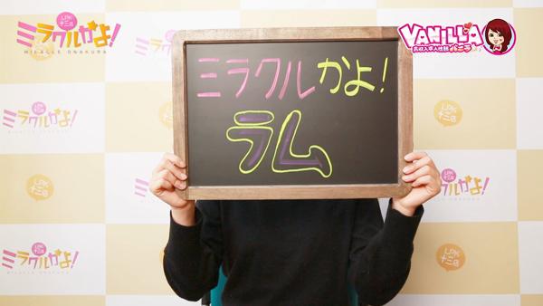 ミラクルかよ!十三店のバニキシャ(女の子)動画