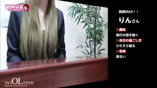 ミセスOLスタイルのバニキシャ(女の子)動画