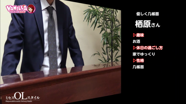 ミセスOLスタイルのバニキシャ(スタッフ)動画