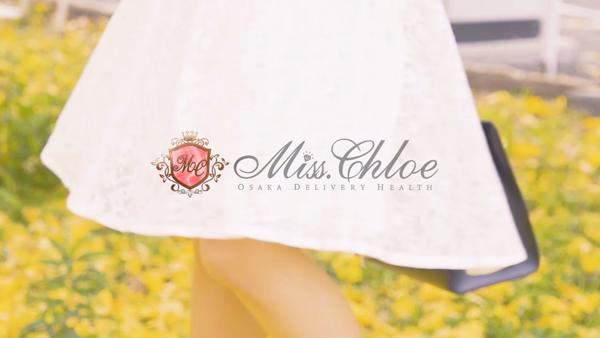 【21/03/02】Miss.Chloeのお仕事解説動画