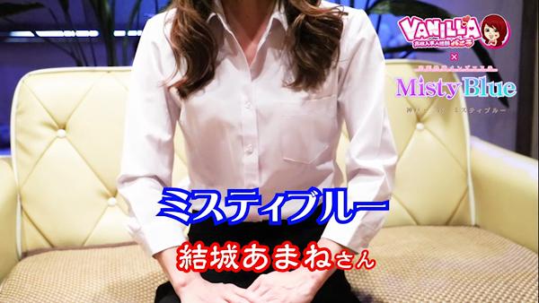ミスティブルーのバニキシャ(女の子)動画