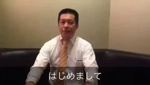 ソープランド蜜 人妻・美熟女専門店のお仕事解説動画