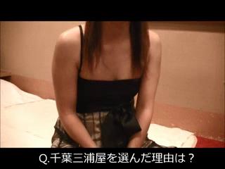 角海老グループ 千葉栄町エリアのお仕事解説動画