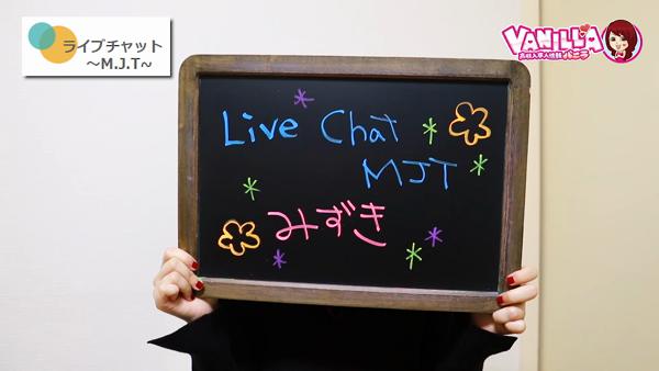 Live Chat MJTのバニキシャ(女の子)動画