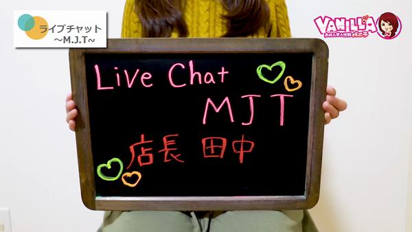 Live Chat MJTのバニキシャ(スタッフ)動画