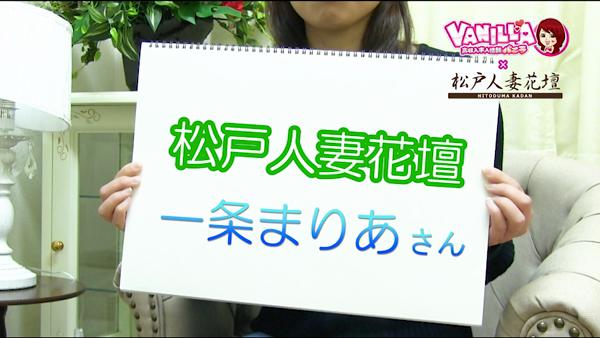 松戸人妻花壇のバニキシャ(女の子)動画