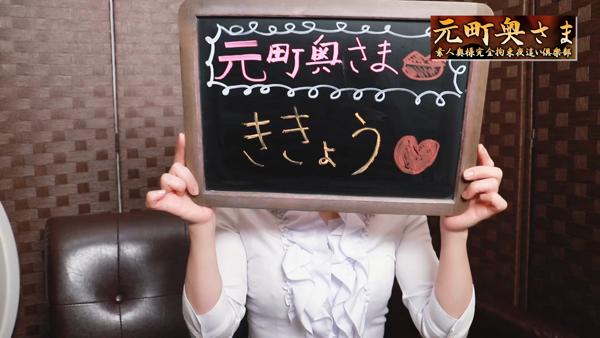 元町奥様(ルミナスグループ)のお仕事解説動画