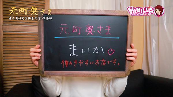 元町奥さま(人妻ルミナスグループ)のバニキシャ(女の子)動画