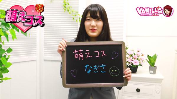 萌えコスのバニキシャ(女の子)動画