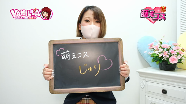 萌えコスに在籍する女の子のお仕事紹介動画