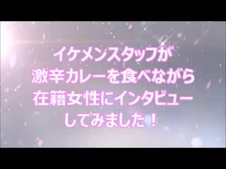 moemuの求人動画