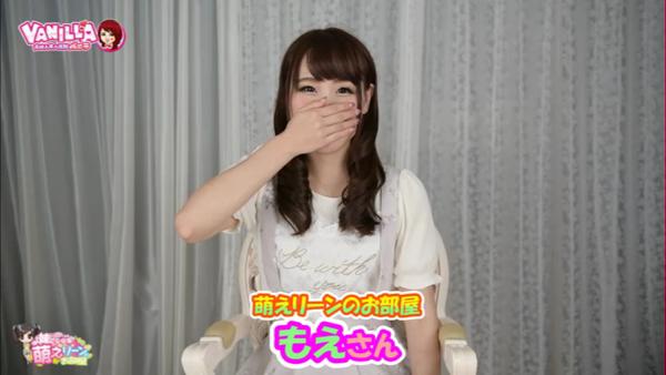 妹CLUB 萌えリーングループのバニキシャ(女の子)動画