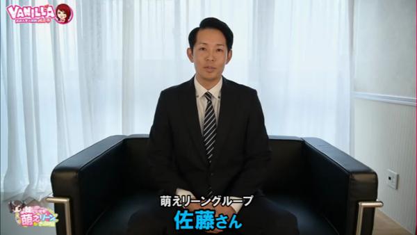 妹CLUB 萌えリーングループのバニキシャ(スタッフ)動画
