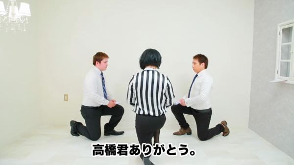 激カワ素人デリヘル「Club Moet」のお仕事解説動画