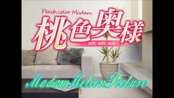 桃色奥様~松戸の情事~の求人動画