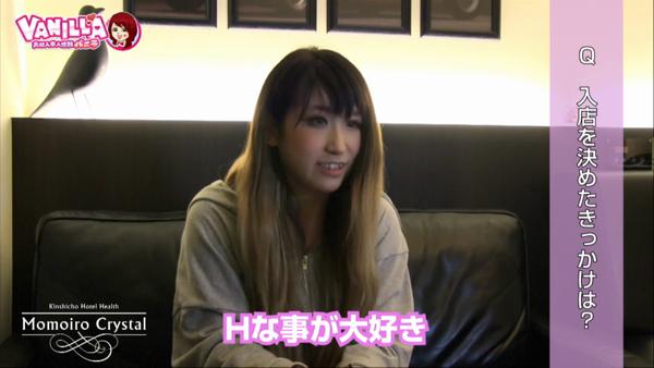 錦糸町桃色クリスタルのバニキシャ(女の子)動画