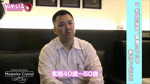 錦糸町桃色クリスタルのバニキシャ(スタッフ)動画