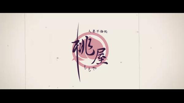 弘前 デリヘル 桃屋の求人動画