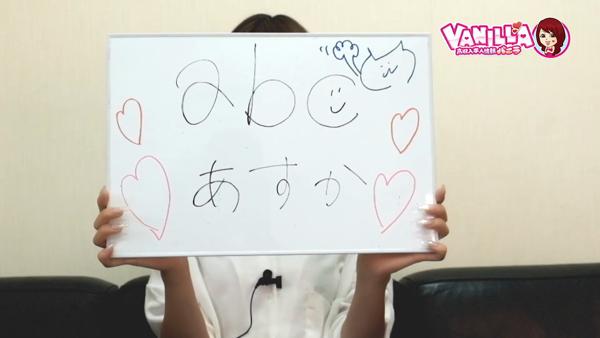 ABCのバニキシャ(女の子)動画