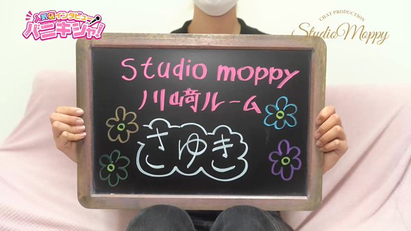 studio moppy 川崎ルームに在籍する女の子のお仕事紹介動画