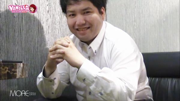 MORE(モア)のバニキシャ(スタッフ)動画