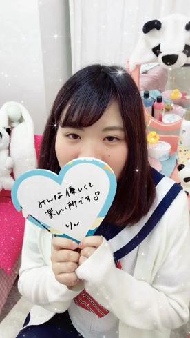 妄想する女学生たち 梅田校の求人動画
