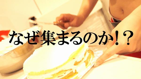 妄想する女学生たち 梅田校のお仕事解説動画