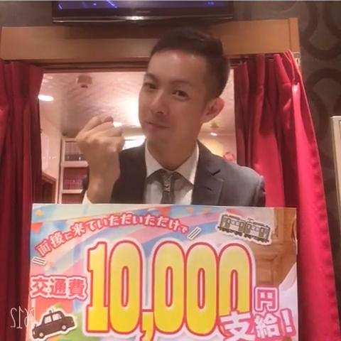 ミスターダンディーのお仕事解説動画