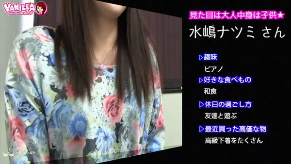 ミスターダンディーのバニキシャ(女の子)動画