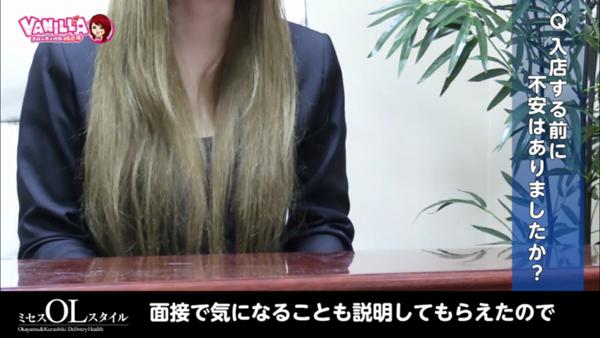 ミセスOLスタイル(サンライズグループ)のバニキシャ(女の子)動画