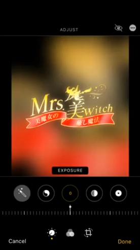 Mrs.美witchのお仕事解説動画