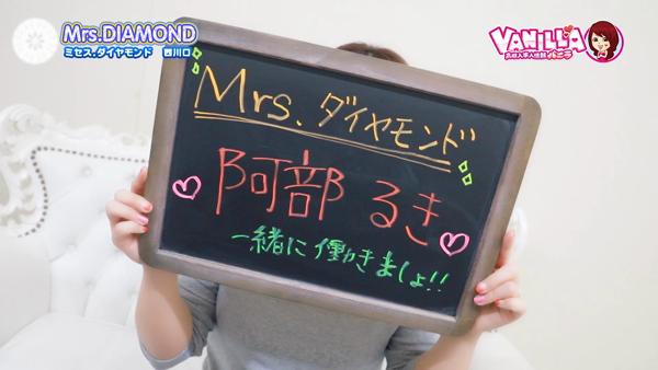 Mrs.ダイヤモンドのバニキシャ(女の子)動画