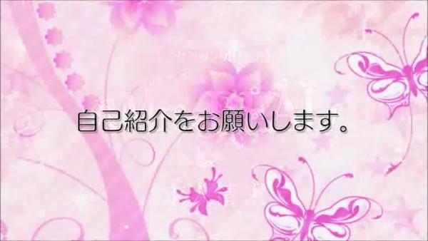 ミセスリアル 梅田店の求人動画
