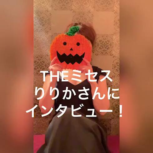 Mrs Sirena(札幌YESグループ)のお仕事解説動画