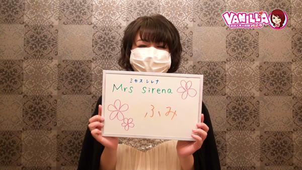 YESグループ Mrs Sirenaのバニキシャ(女の子)動画