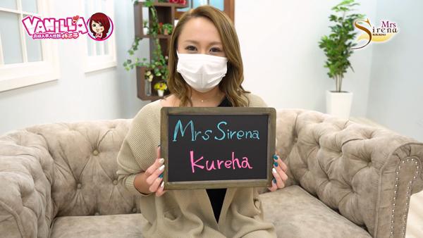 Mrs Sirena(札幌YESグループ)に在籍する女の子のお仕事紹介動画