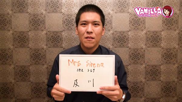 YESグループ Mrs Sirenaのバニキシャ(スタッフ)動画