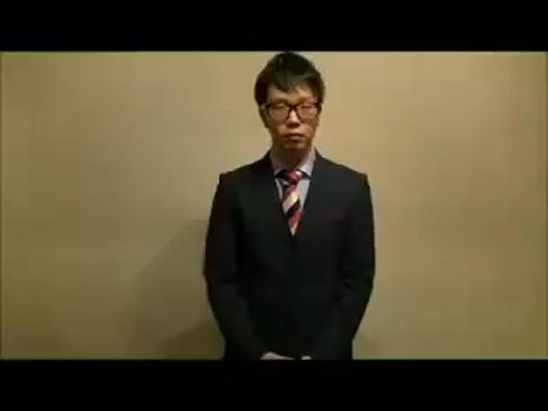 錦糸町 快楽M性感倶楽部の求人動画