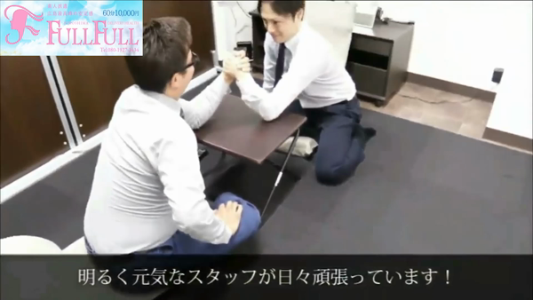 フルフル60分10000円(RUSHグルー...の求人動画