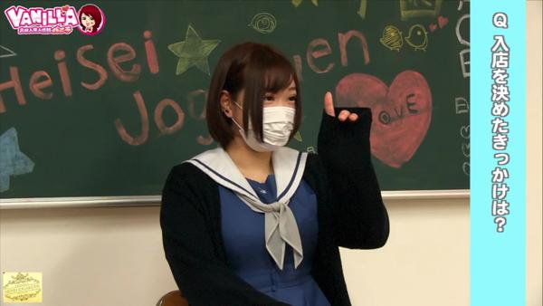 横浜平成女学園のバニキシャ(女の子)動画