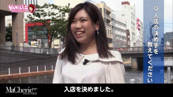 MaCherie(マシェリ)のバニキシャ(女の子)動画