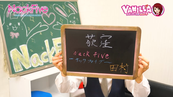 NACK FIVE ~ナックファイブ~のスタッフによるお仕事紹介動画