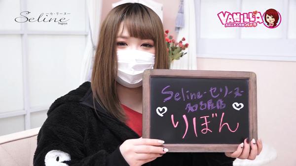 Seline-セリーヌ- 名古屋店に在籍する女の子のお仕事紹介動画