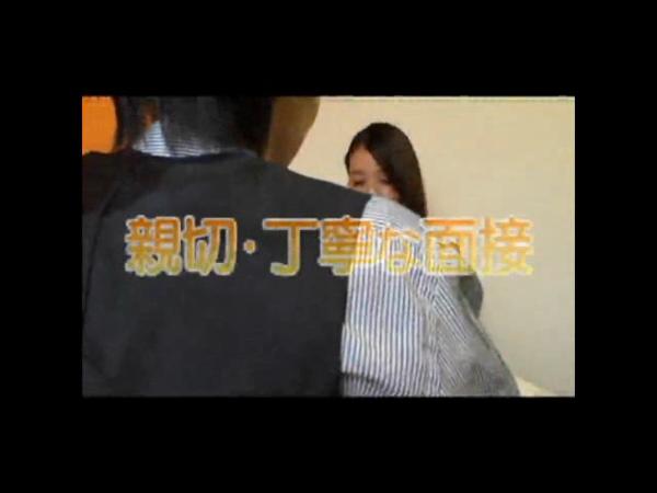 人妻倶楽部内緒の関係 春日部店の求人動画