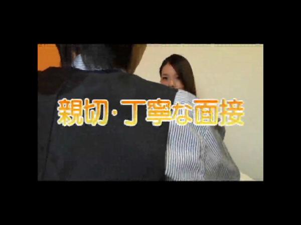 人妻倶楽部 内緒の関係 大宮店の求人動画